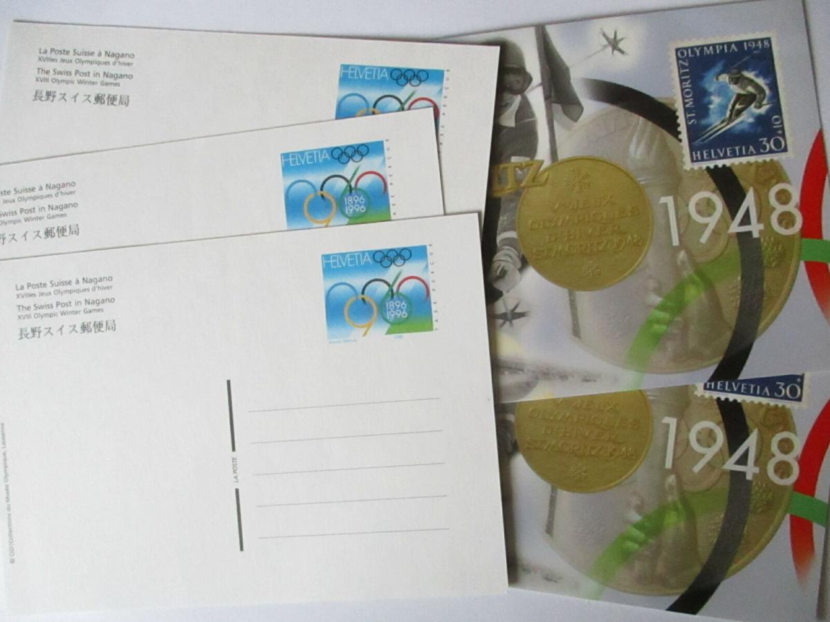 Schweiz Olympia  Nagano 1996, 5 ungebrauchte Ganzsachen (41051) 0