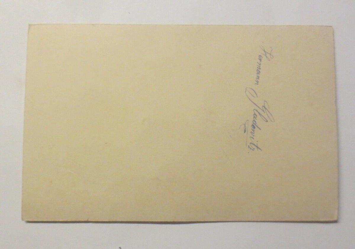Kleine Klappkarte, Verlobung, Oblaten,    1900  ♥ (70634) 1