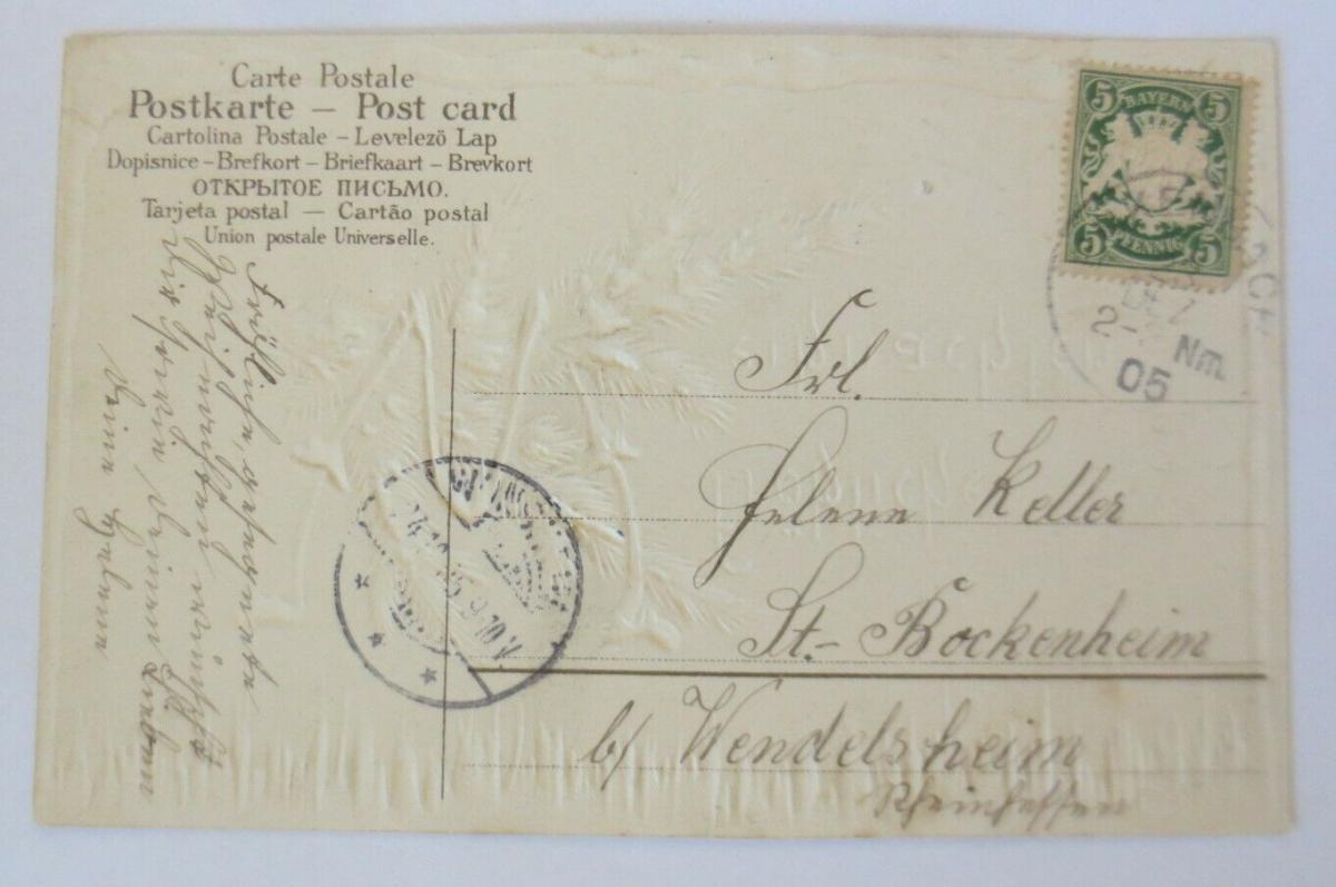 Weihnachten, Tannenzweig, Eiszapfen, 1905, Prägekarte  ♥ (57669) 1