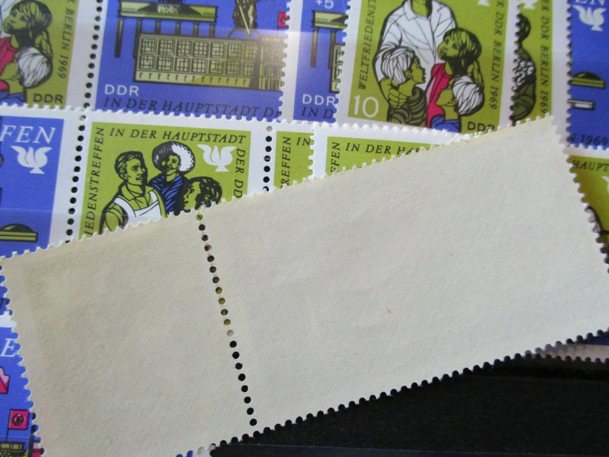 DDR, Weltfriedenstreffen 1969, 5 xx Zusammendruckkombinationen + Einzel (46089) 1