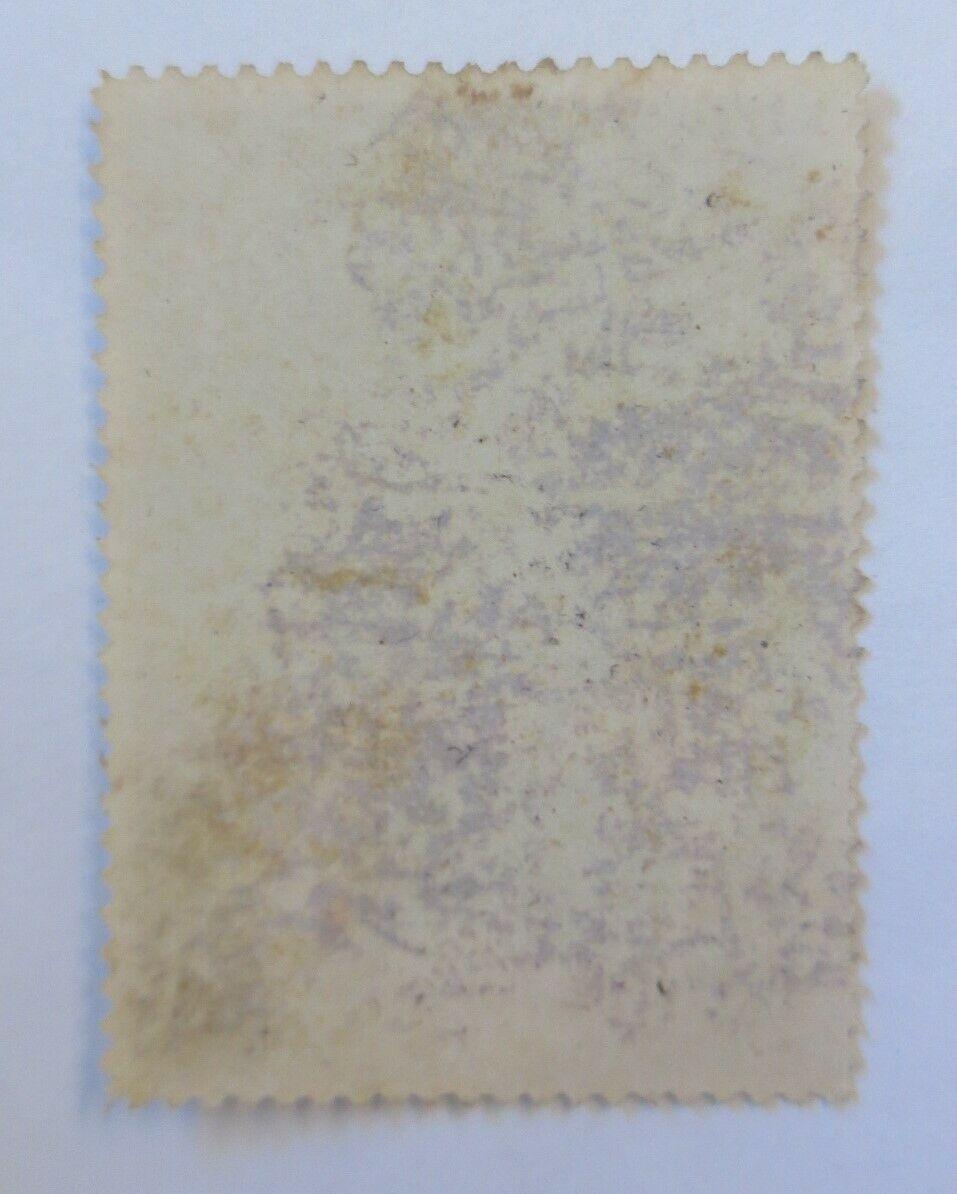 Vignetten Hahn Maccaroni Knorr  1910  ♥ (40617) 1