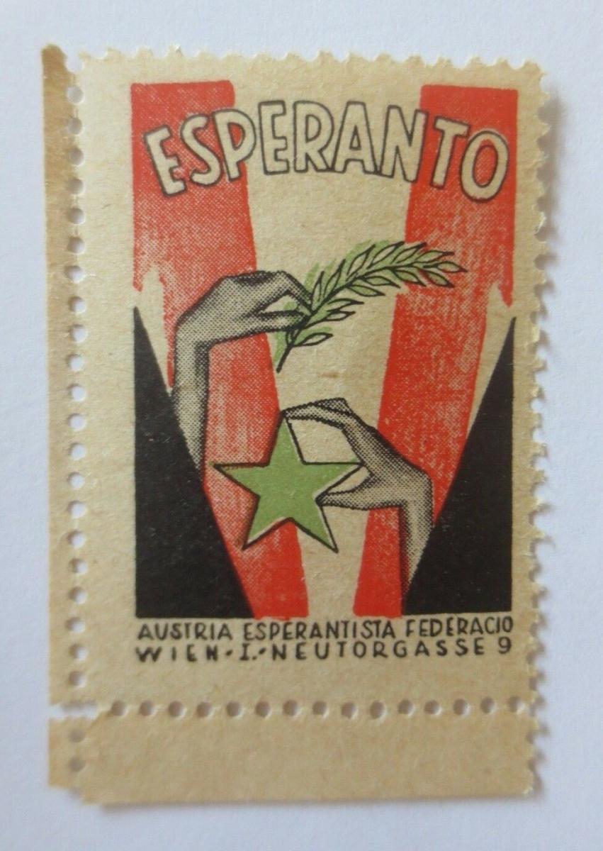Vignetten, Esperanto Österreich Federacio Wien 1960   ♥ (26391) 0