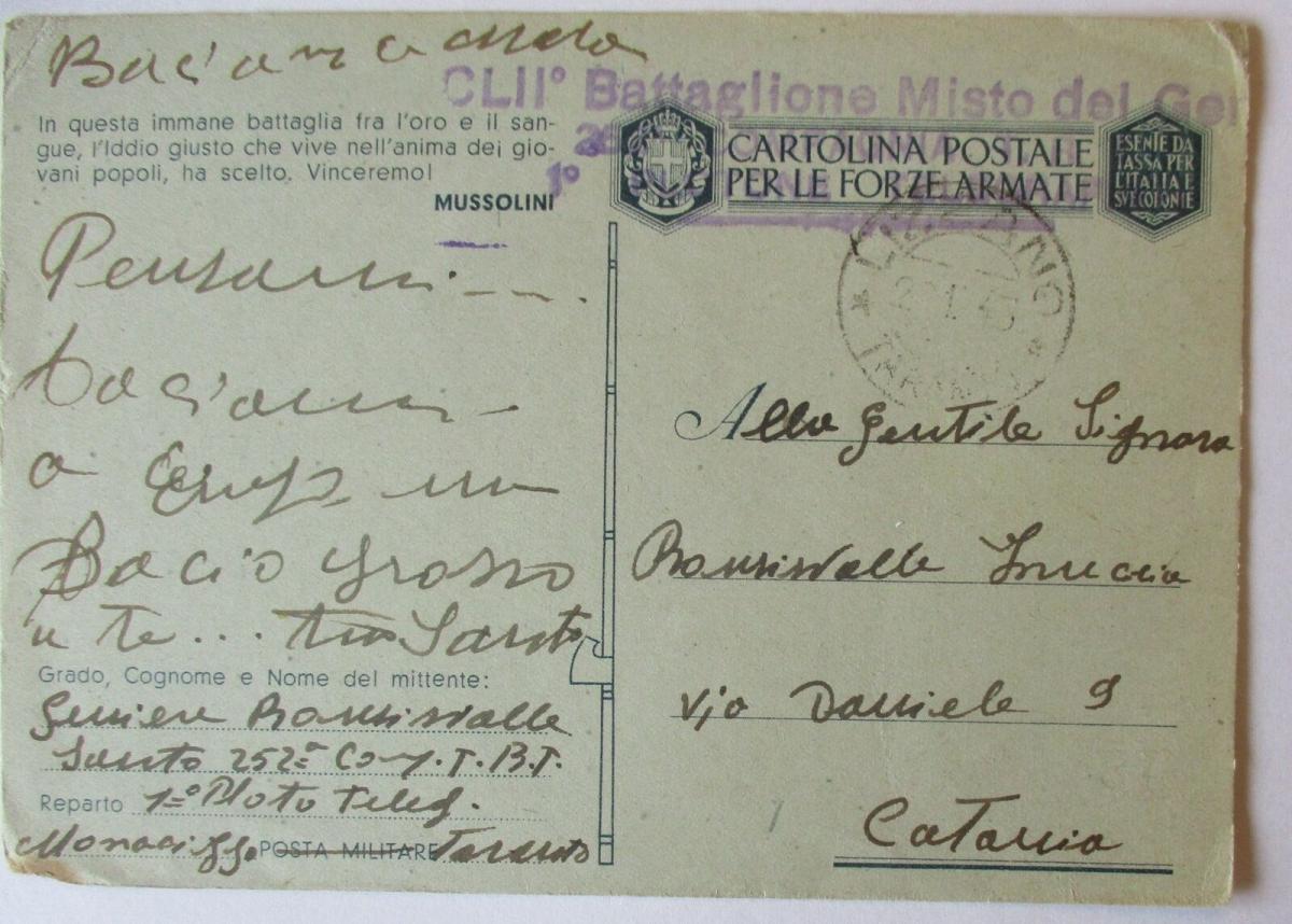 Italien Feldpost 1945 aus Lizzano Taranto (39886) 0