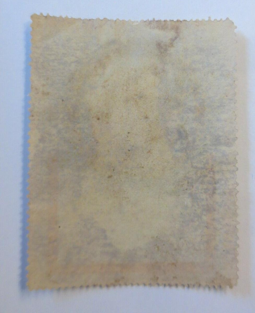 Vignette C.A. Nicolaus-Bremen Litho-Kunstanstalt Rabattmarken 1900 ♥ (35779) 1