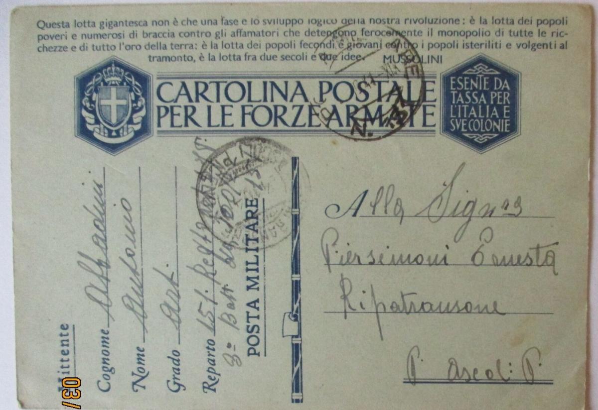 Italien Feldpost 1941 Posta Militare 151. Artillerie Regiment (39740) 0