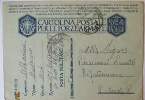 Italien Feldpost 1941 Posta Militare 151. Artillerie Regiment (39740)