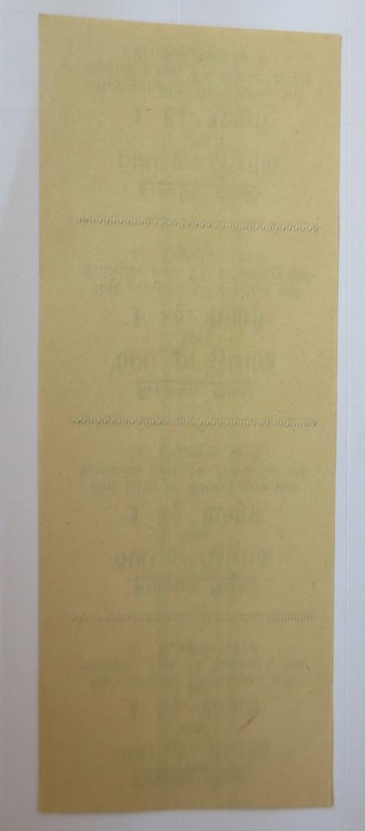 Lebensmittelkarten, Stadt Kempten  Fleisch, Wurst, November,Dezember,1919♥(X112) 1
