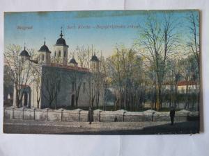 Ak Belgrad, Serb. Kirche - Bogojavljenska crkva, 1917 gel.,