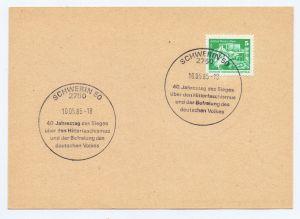 SST DDR - SCHWERIN, 40. Jahrestag des Sieges über den Hitlerfaschismus ..., 10.05.85