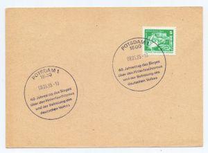 SST DDR - POTSDAM, 40. Jahrestag des Sieges über den Hitlerfaschismus ..., 08.05.85