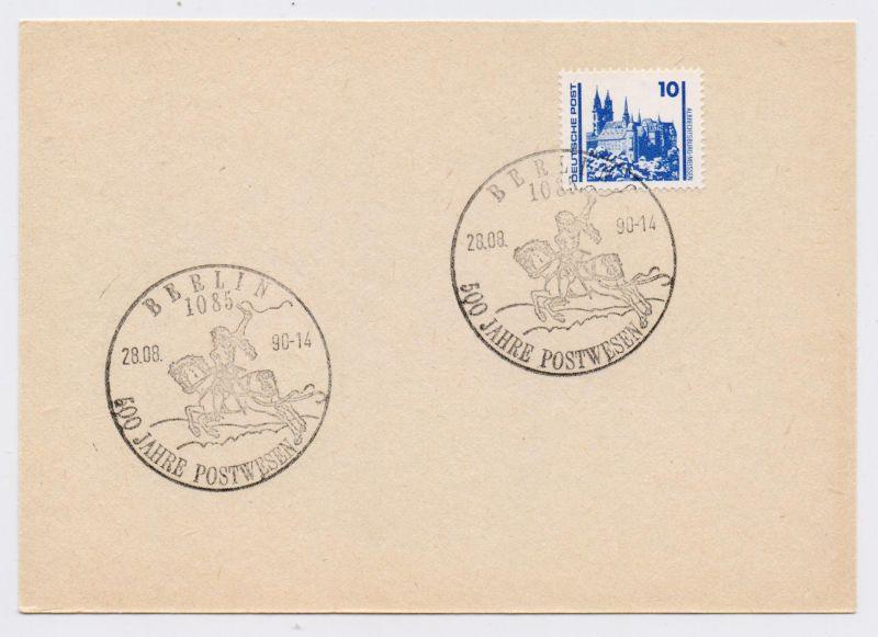 SST DDR - BERLIN 1085, 500 Jahre Postwesen 28.08.90