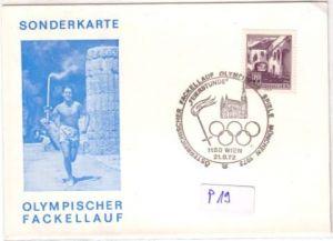 AK PK Sonderkarte Olympischer Fackellauf ungelaufen