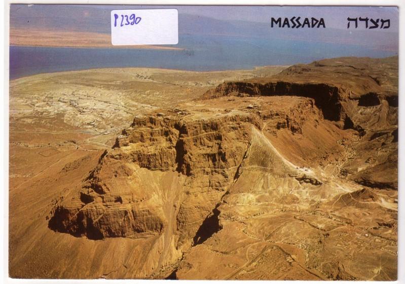 Massada Totes Meer Sodom