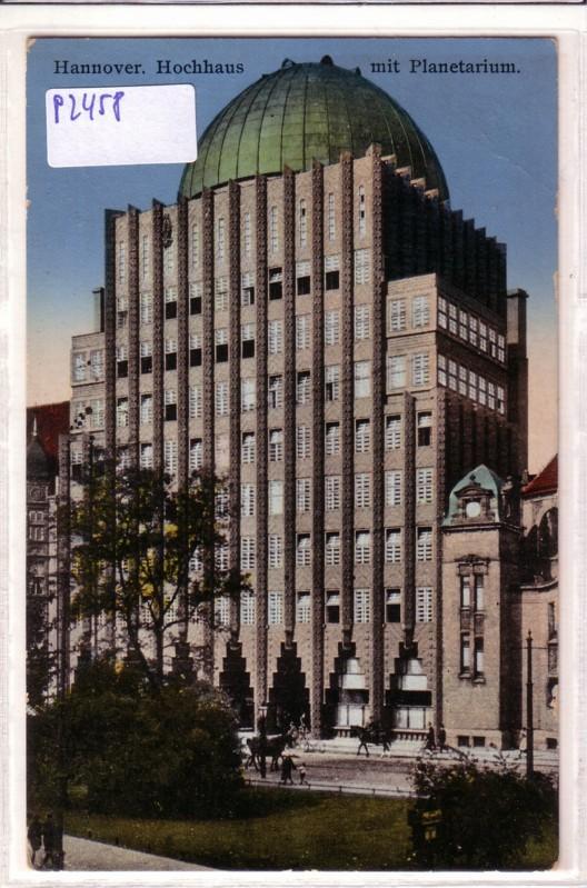Hannover Hochhaus mit Planetarium