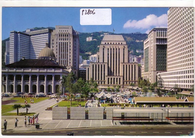 The Banking District Hong Kong China