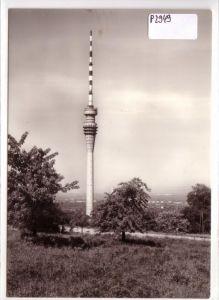 AK Dresden Fernseh- und UKW-Turm der Deutschen Post ungelaufen
