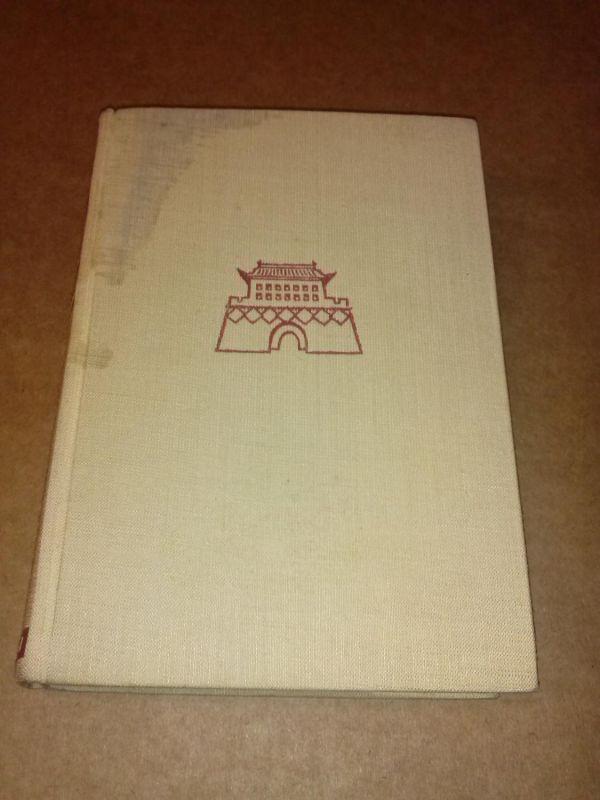 Das Neue Asien - Mit 88 Abbildungen und 7 Karten. Fünfte Auflage. Umschlag (nicht vorhanden!) und Einband nach Entwürfen von Georg Baus Ross, Colin