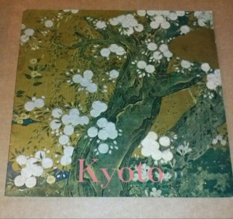 Kyoto - Cover: Weeping cherries on screen paintings, Chishaku-in Temple - Sprache: englisch - zahlreiche s/w-Fotos und ein Farb-Foto im Heft - anbei kl. Kärtchen: With the compliments of Gizo Takayama Mayor of the Citiy of Kyoto Tourist Industry Depart...