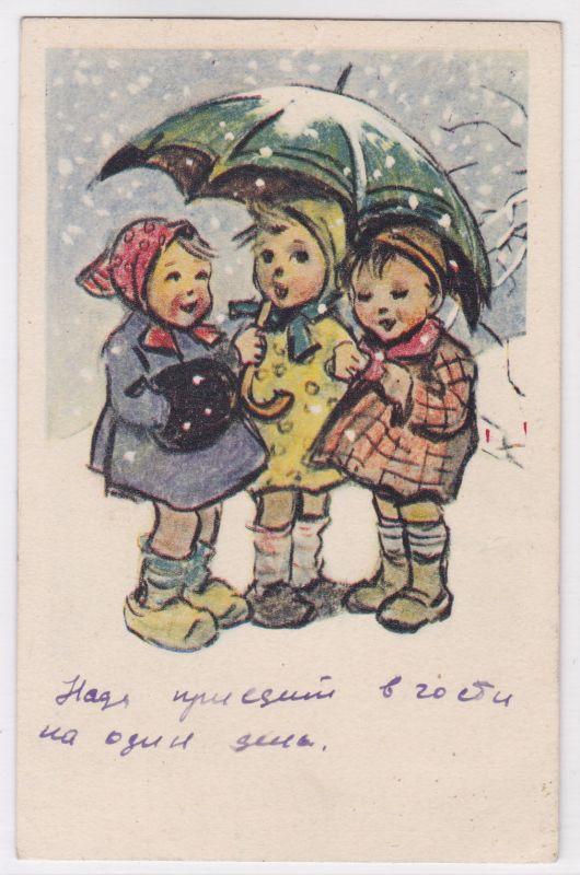 AK Hummel-Motiv Kinder Stempel: Ostarbeiterinnenlager Bärenstein Werdohl-Bärenstein 1944 gelaufen 0