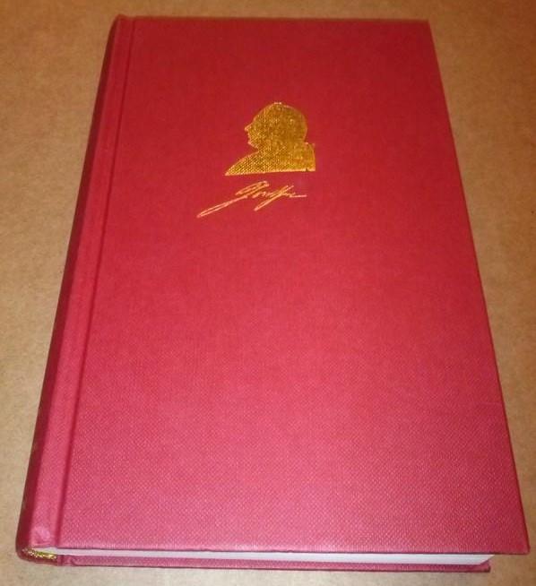 Goethes Poetische Werke - Vollständige Ausgabe - hier: Zweiter Band mit West-Östlicher Divan, Epen, Maximen und Reflexionen