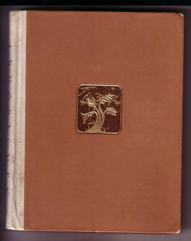 Aphorismen deutscher Denker und Dichter. Herausgegeben von Josef Georg Lappe. Buchschmuck von Oystein Jorgensen 0
