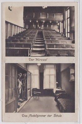 87876 Foto Ak Arbeiter-Turn- u. Sportschule Leipzig Hörsaal Modellzimmer um 1930