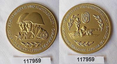 DDR Medaille NVA ASV Sportfest der Waffenbrüderschaft (117959)