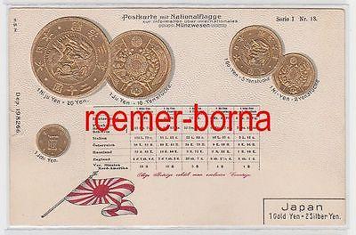 79038 Geprägte Ak Mit Münzen Von Japan Um 1900 Nr 332484591011