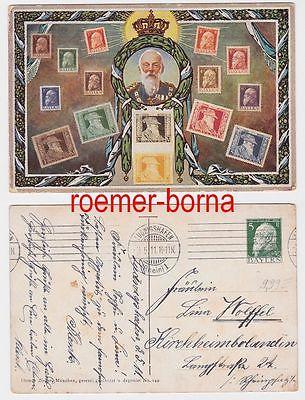 35251 Ganzsache Ak mit Briefmarkenabbildungen Prinzregent Luitpold Bayern 1911