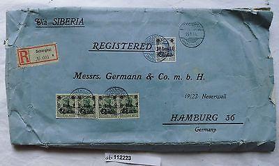 Seltener Einschreibe Brief Deutsche Post China Schanghai 1914