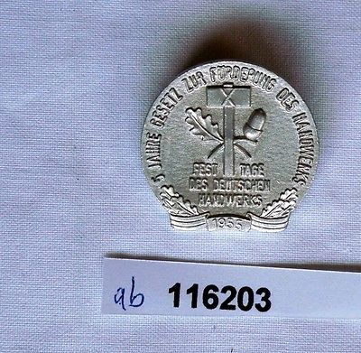 DDR Abzeichen Festtage des deutschen Handwerks 1955 (116203)
