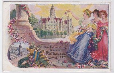 85494 Ak Leipzig zur Einweihung des neuen Rathauses 7.10.1905