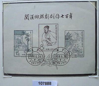 Seltene Briefmarken China Block 6 gestempelt 1958 (107888) 0