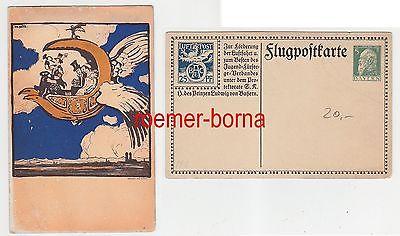 79285 Ganzsachen Ak Flugpostkarte zur Förderung der Luftfahrt 1911