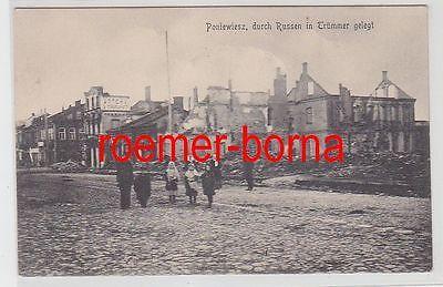77985 Ak Poniewiesz durch Russen in Trümmer gelegt um 1915
