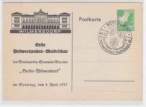 49707 Ak Ganzsache 1. Postwertzeichen-Werbeschau Berlin-Wilmersdorf 4.April 1937