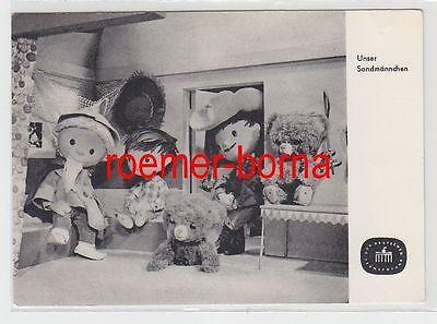 60953 Deutscher Fernsehfunk Ak Unser Sandmännchen in der Stube 1967