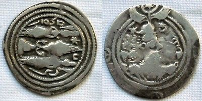 Drachme Silber Münze Sasaniden 7.Jahrhundert n.Chr. (115460)