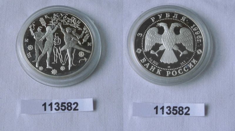 3 Rubel Silber Münze Russland Ballett 1996 (113582)