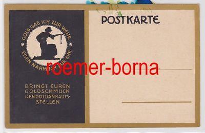 85653 Spenden-Postkarte