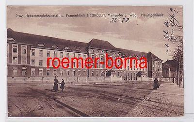 81956 Ak Berlin Neukölln Mariendorfer Weg Frauenklinik Hauptgebäude 1922