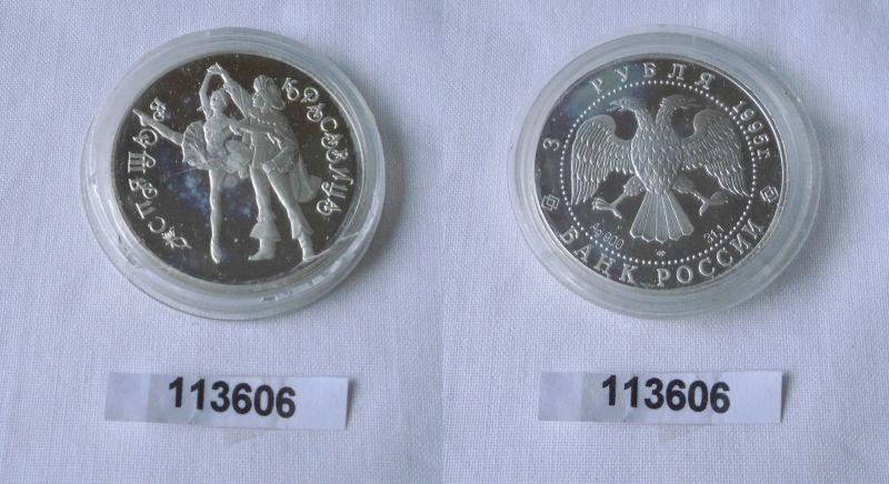 3 Rubel Silber Münze Russland Ballett 1995 (113606)