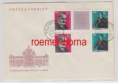 78765 DDR Erstagsbrief Michel 893,894, Georgi Dimitrow 1962