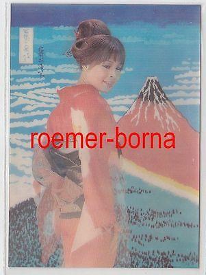 78465 Erotik 3D Ak Nackte Japanerin vor dem Fujiama um 1970