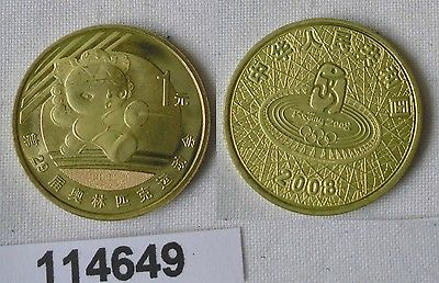 1 Yuan Messing Münze China Olympische Spiele 2008 Peking Fechten
