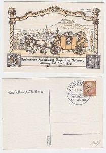 69967 Ak Ganzsache Briefmarken-Ausstellung Bayerische Ostmark Coburg 6.-7.6.1936