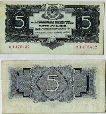 5 Rubel Banknote Sowjetunion UdSSR CCCP 1934 (123889)