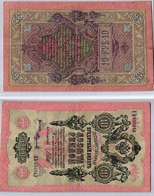 10 Rubel Banknote Russland 1909 (124064)