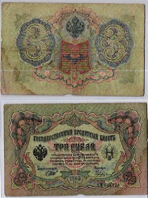 3 Rubel Banknote Russland 1905 (124015)