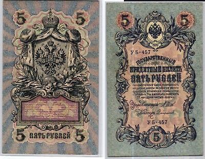 5 Rubel Banknote Russland 1909 (123995)